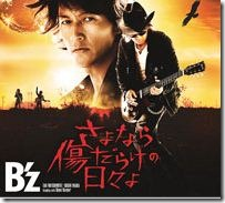 B-20110222