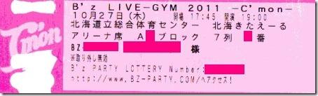 B-20111027