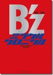 B-20130809-1