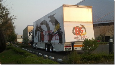 B-20121022-1