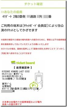 B-20160523-2