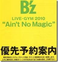 B-20091010
