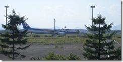 B-20100917-1