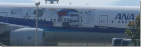 B-20100917