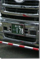 B-20100918-1
